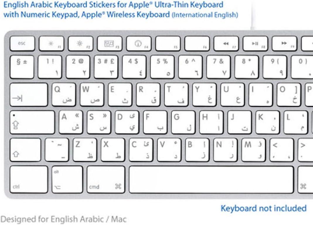 Inglés Árabe computadora portátil teclado Tecla Pegatinas Etiquetas Shortcuts Blanco: Amazon.es: Electrónica