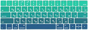 Batianda Russian Keyboard Cover Skin for MacBook Pro 13 15 inch 2019 2018 2017 & 2016 Premium Ombre Color Waterproof Silicone Keyboard Protector Model:A1706 / A1707 with Touch Bar (Green Gradient)