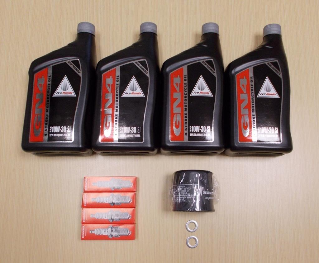 新しい2010 – 2013 Honda VT 1300 vt1300 Fury OE基本的なオイルサービスtune-upキット B00LB9QPC6