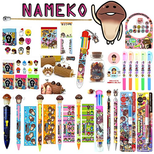 12pcs of Assorted Japan School Supply Stationary Surprise Gift Set - (Japan Stationery)