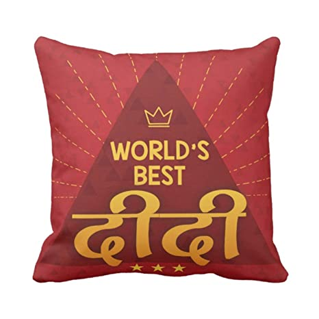 Buy YaYa CafeTM Birthday Gifts For Sister Worlds Best Didi Printed Single Cushion Cover 12x12 Inches Online At Low Prices In India