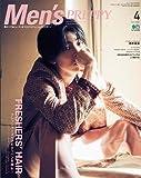 Men's PREPPY (メンズプレッピー)2019年 4月号 COVER&INTERVIEW:高杉真宙