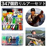 Fishing Lure Kit Set 347pcs Fishing Lure Baits/Tackle Hard Soft Plastic Fishing Lure VIB Frog Lures Spoonbait with Sharp Treble Hooks in Saltwater Freshwater for Bass Trout Salmon with Tackle Box