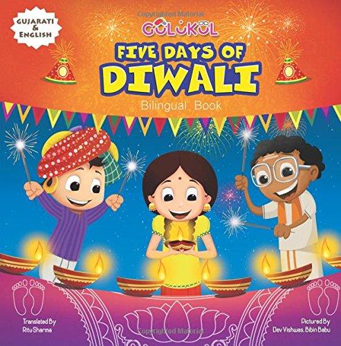 Five Days Of Diwali: Bilingual Gujarati Children Book (Gujarati Edition)