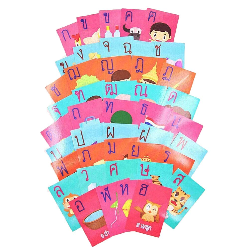 44 Flash Cards Learning & Education Thai Language, Have Fun With Thai Consonant Cards To Practice Reading, Strengthen Skills And Brain Development Perfect for children aged 3-6 years (Safe, Non-toxic) by ConserveBook