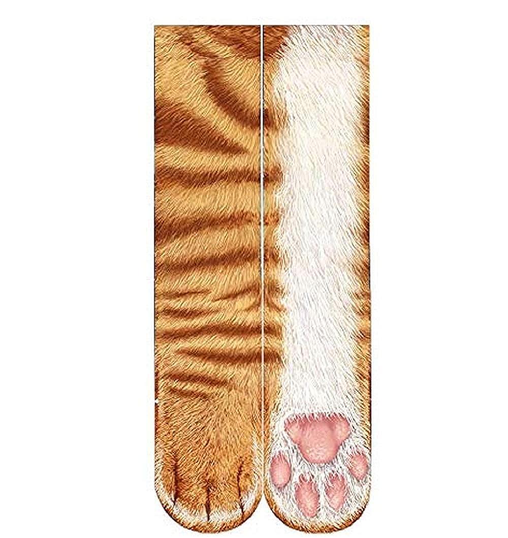 Unisex Novelty Animal Paw Hoof 3D Print Paws OMOVII Crew Socks for Men Women Big Kids Sublimation Printing