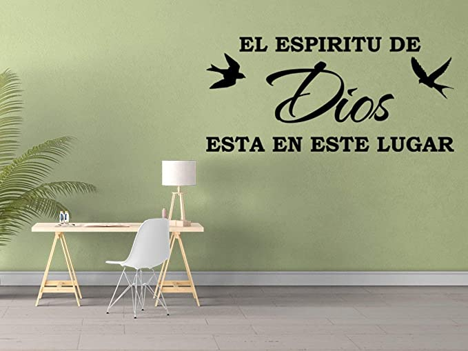 Amazon.com: Vinilo Decorativo Para Pared El Espiritu De Dios Esta En Este Lugar: Home & Kitchen