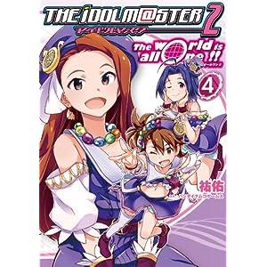 アイドルマスター2The world is all one! 5
