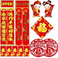 TKOnline Chinese Couplets Chinese Fu Decoration New Year Couplet Wall Stickers Decorations Spring Festival Poem Scrolls Traditional Chinese New Year Paintings, 16pcs