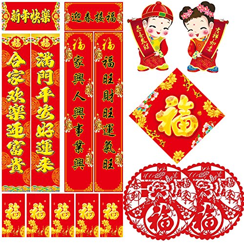 TKOnline Chinese Couplets Chinese Fu Decoration New Year Couplet Wall Stickers Decorations Spring Festival Poem Scrolls Traditional Chinese New Year Paintings, 16pcs -