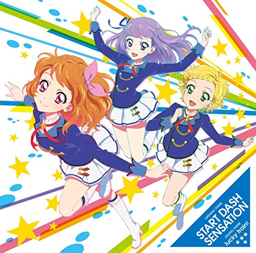 Aikatsu Stars! - Aikatsu! (Anime/Data Carddus) 4Th Seasion Intro/Ouyro Theme Song: Start Dash Sensation / Lucky Train! [Japan CD] LACM-14408