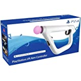 PlayStation 4: VR Aim Controller (Stand Alone)