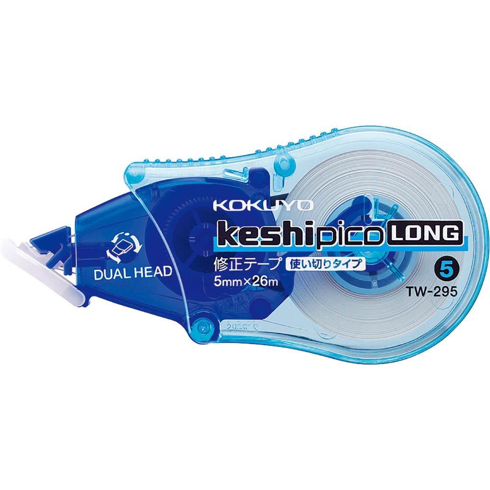 コクヨ 修正テープ ケシピコ ロング