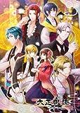 大正鬼譚 (通常版) - PSP