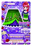 Animation - Aikatsu! Akari Generation 3 (2DVDS) [Japan DVD] BIBA-2633