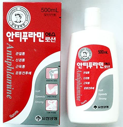 Yuhan Hot Oil Massage S-Lotion Antiphlamine Reduce Pain & Fever Relief, (500ml)
