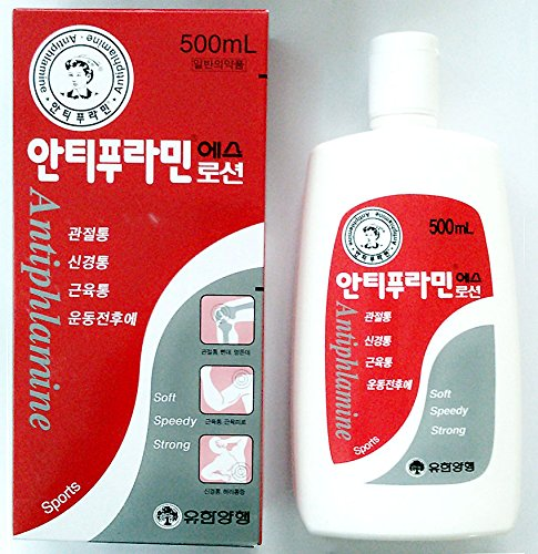 Yuhan Antiphlamine Massage Lotion immediate Aches Muscle Pain Relief Oil x (500ml)