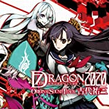 7TH DRAGON 2020 ORIGINAL SOUNDTRACK(2CD) by GAME MUSIC (2011-12-21)