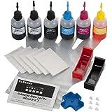 エレコム 詰め替えインク キャノン BCI-7e BCI-9BK対応 5色セット 4回分 THC-MP500SETN