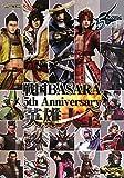 Sengoku BASARA 5th Anniversary hero Encyclopedia (Capcom Official Books)
