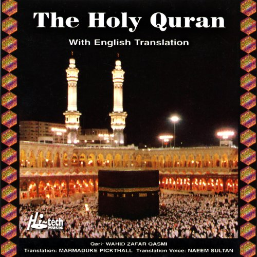 The Holy Quran Complete (with English - Sultan Mohammed