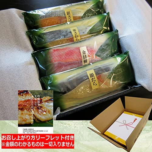 日本三景松島 吟醤漬詰め合わせ〔100g前後×4種〕