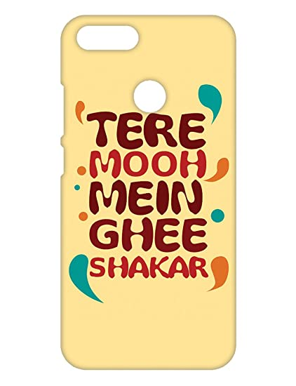 Tere Muh Mein Designer Back Cover For Xiaomi Mi A1: Amazon