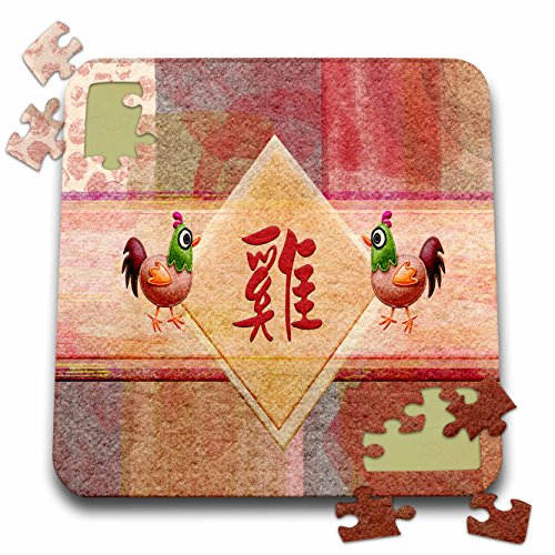 Felt Rooster (Beverly Turner Chinese New Year Design - Sign of the Rooster in Red, Felt Look Roosters on Felt Abstract Design - 10x10 Inch Puzzle (pzl_244099_2))