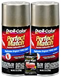 Dupli-Color Arizona Beige Ford Exact-Match Automotive Paint - 8 oz, Bundles with Prep Wipe (3 Items)