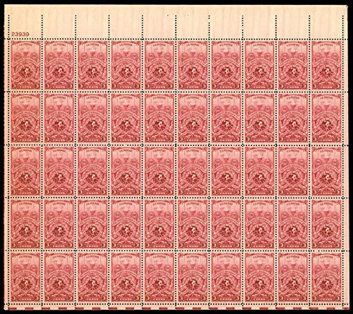 USPS 100th Years of American Turners Complete Sheet of 50 x 3 Cent Stamp Scott 979