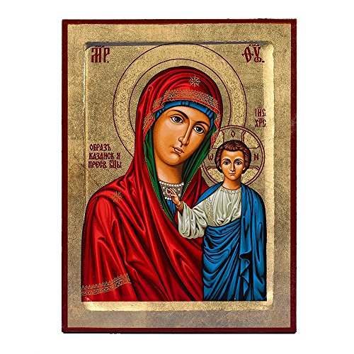 Virgin Mary of Kazan Greek Painted Icon by Catholic Gifts USA