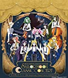 25th Anniversary Classic Concert Album Vol 2017