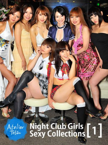Japanese girls club