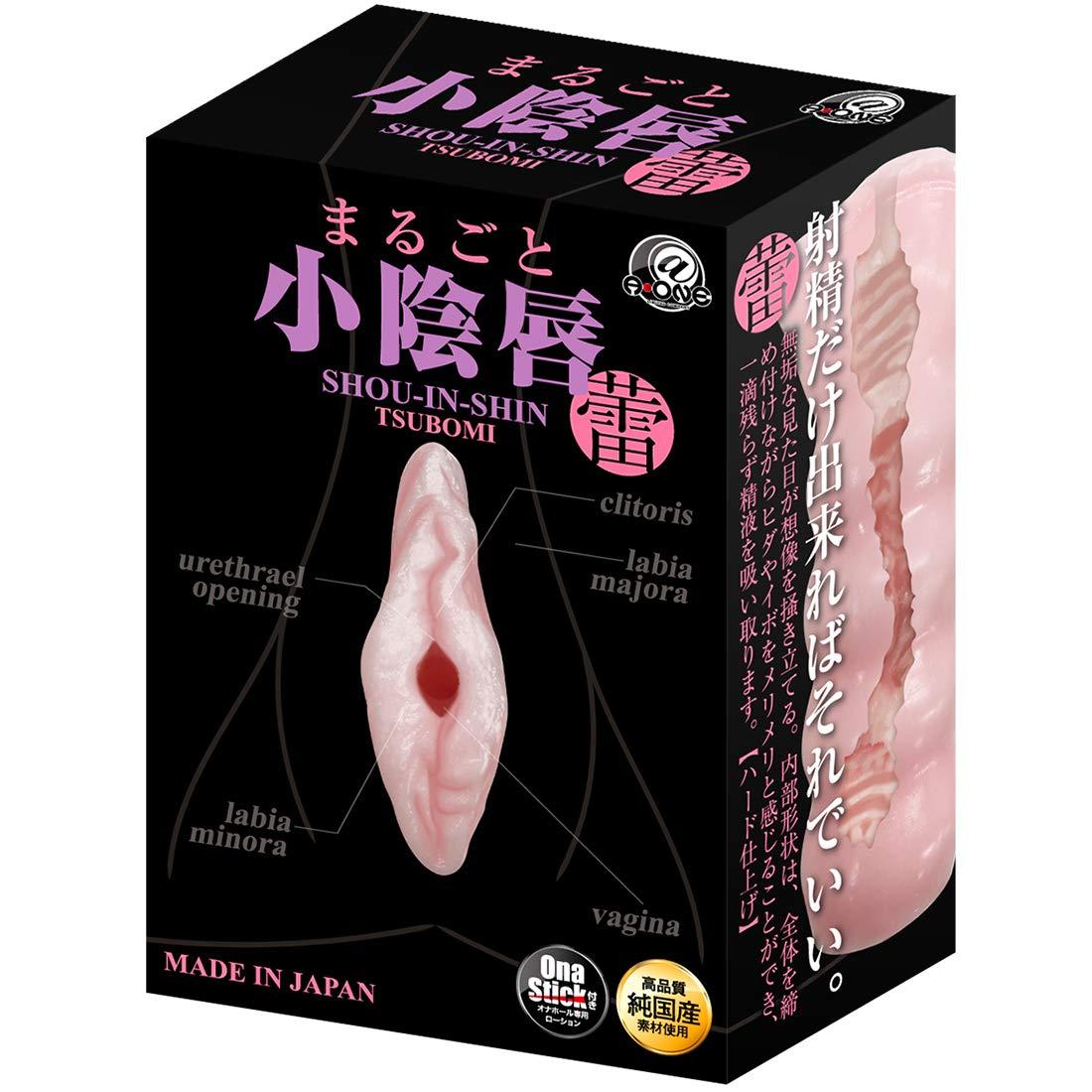日本A-ONE 完美小陰唇 蕾