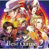 【店舗限定特典】 アイドルマスター SideM ドラマCD「Best Game 2 ~命運を賭けるトリガー~」 (A4クリアファイル付き)