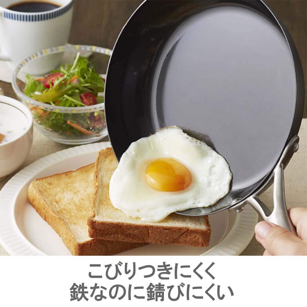 ビタクラフトの日本製鉄フライパン 26cm IH対応