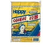 HMI Korean Bath Towel Washcloth Named Italy Towel 20pcs/Pack Body Scrub Genuine Exfoliating Bath Mitten Remove Dead Skin…