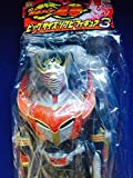 Masked Rider Ryuki big size Soft Vinyl Figure Figure 3 Ryuki Survive separately
