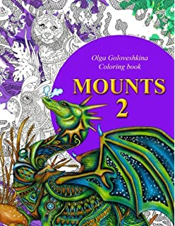 Mounts 2 Coloring Book Volume