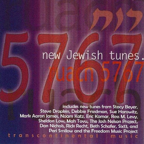 Ruach 5767: New Jewish Tunes