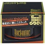 シュアラスター カーワックス スーパーエクスクルーシブフォーミュラ [最上級カルナバ蝋] 200g SurLuster B-03