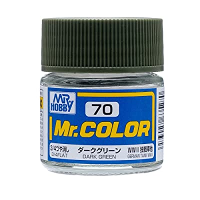 Gundam Mr. Color 70 - Dark Green (3/4 Flat/ WWII) Paint 10ml. Bottle Hobby: Toys & Games