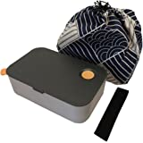 Japanese Lunch Box Bento Boxes - Jay + Gray Traditional Minimalist Insulated Lunch Container and Bento Lunch Bag