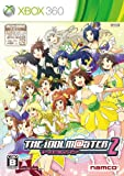 The Idolm@ster 2 [First Print Limited Edition] [Japan Import] by Namco Bandai Games