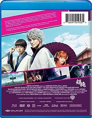Gintama [DVD + Blu-ray]