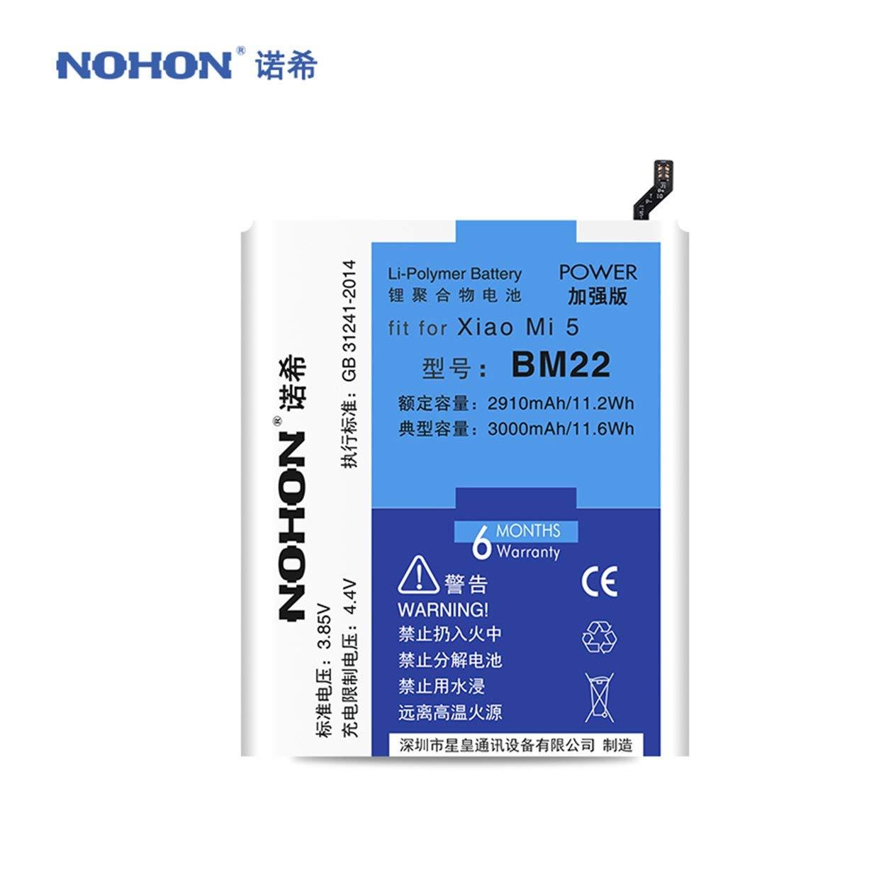 Lorenlli Bater/ías de tel/éfono de bater/ía de reemplazo de la bater/ía del tel/éfono m/óvil de Gran Capacidad 3000mAh adecuadas para Xiaomi Mi5 BM22