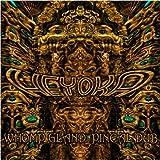 Whomp Gland: Pineal Dub by Heyoka