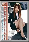 働くオンナ2 22 [DVD]