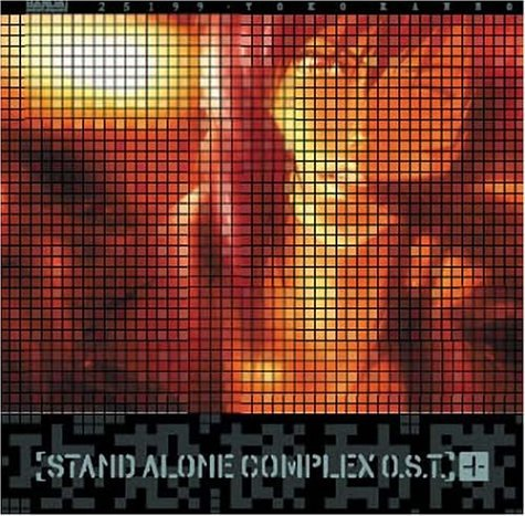 Ghost in the Shell: Stand Alone Complex (Best Anime Series In The World)
