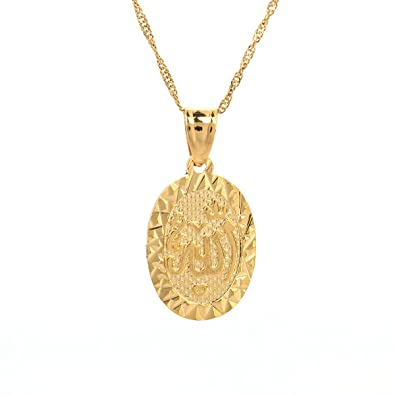 12a9e3495e8 Buy 24K Gold Islamic Arabic Script Allah Oval Pendant Necklace Online at  Low Prices in India | Amazon Jewellery Store - Amazon.in